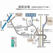 shibarakikita01_20140219150356800.jpg