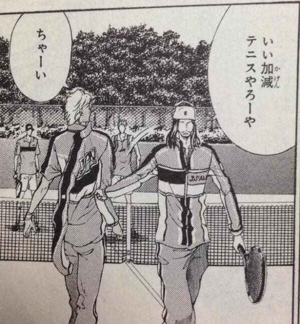 【画像】テニプリ、ようやくテニスを始める