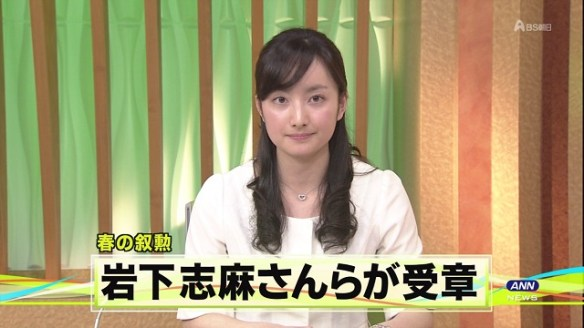 【画像】NHK女子アナの激痩せ具合がヤバい・・・