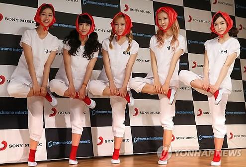韓国テレビ局「歌詞に日本語が入ってるので放送できません」