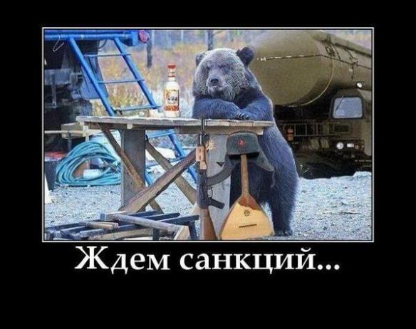今ロシアで拡散されまくってるこの画像wwwwwwwwwwwww
