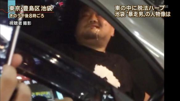 【閲覧注意】池袋暴走事件の犯人のラリった顔がヤバ過ぎるwwwwwwwwww(画像あり)