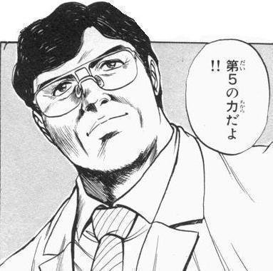 教授「ワイの書いた本買えば単位はとれるンゴ!!!!!!」