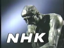 【朗報】NHKがインターネットで見られるようになるぞwwwwwwwwwww