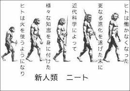 【悲報】日本のニート60万人wwwwwwwwwwwwwww