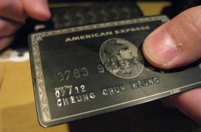 クレジットカード怖すぎわろたwwwwwwwwwwwwwwwww