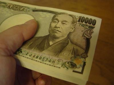 【悲報】詐欺にあったかもしれないwwwwwwwww がんばって貯めた99万円が・・・・・・