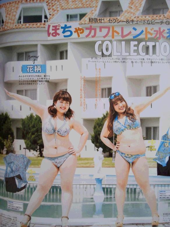 【画像あり】マシュマロ女子が水着になった結果wwwwwwwwwwwww