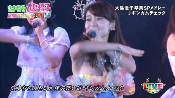 【画像あり】大島優子のオッパイえろすぎワロタwwwwwwwwwwwwww