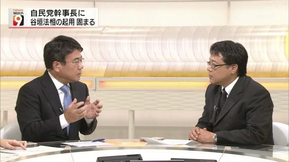 【速報】NHK大越キャスター、分裂するwwwwwwwwwwwwww(画像あり)