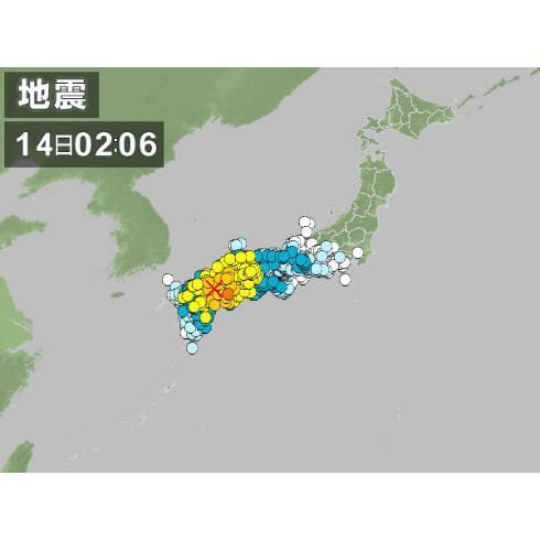 【速報】愛媛県西予市で「震度5強」 マグニチュードは6.1