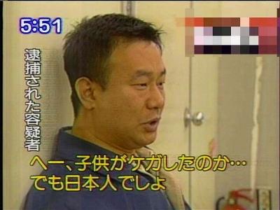 海外で事件があったときに日本人被害者人数を報道する風潮wwwwwwwwww
