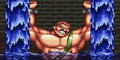 finalfight_huger_gameover_title.jpg