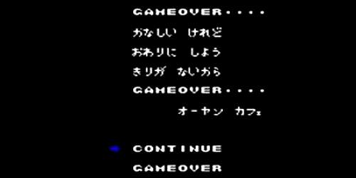 tokorosan_no_mamorumosemerumo_gameover_title.jpg