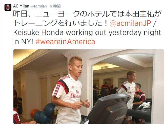 ミラン、ニューヨークでファン感イベント 本田圭佑らもチームに合流