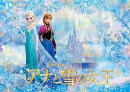 アナと雪の女王つまらないって言った結果wwwwwwww