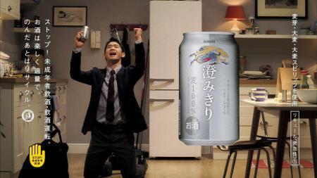 香川真司、自信喪失から見事に復活!ゴール決めて雄叫び(CMの中で…)