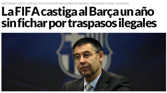 バルセロナ FIFA