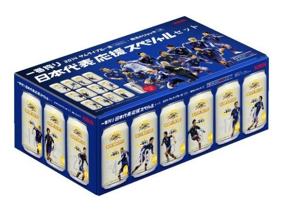 キリン 日本代表缶