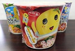 「ふなっしー」の新ラーメン発売 「サッポロ一番ふなっしーの千葉を応援!醤油ラーメンなっしー!」