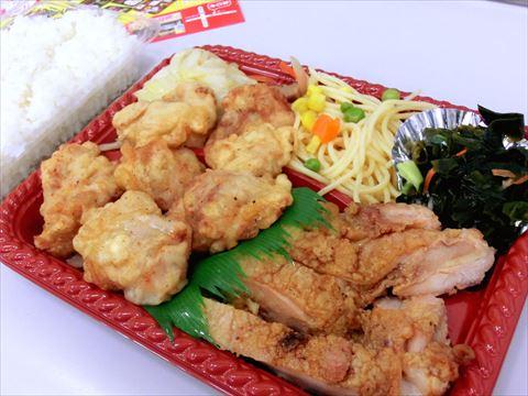 沖縄の弁当屋すげえwwwwwwww