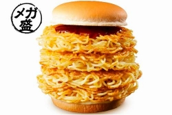 【悲報】 ロッテリアつけ麺バーガーに「メガ盛り」、多くの反響に応えて投入