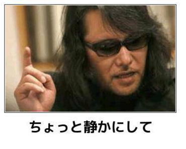 「お笑いのネタにされた」と佐村河内氏がBPOに申し立てていたフジテレビ『IPPONグランプリ』、審理入りへ
