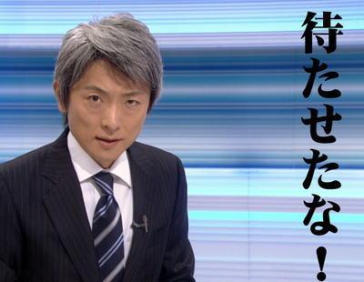 NHKの「麿」こと登坂淳一アナウンサー(42)、北海道ではっちゃけすぎだと話題に (画像)