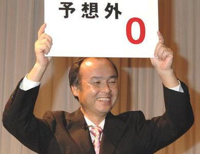 2014年版の世界長者番付、孫正義氏が資産184億ドル(約1兆8700億円)で日本人トップに … 全体ではビル・ゲイツ氏、首位に返り咲き
