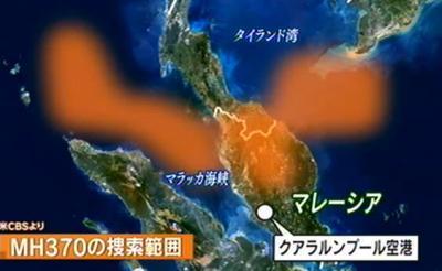 「航空史上稀に見る現代のミステリー」 マレーシア航空370便は何処へ消えた? … 捜索の範囲を西側のインド洋方向にまで拡大する可能性も (動画)