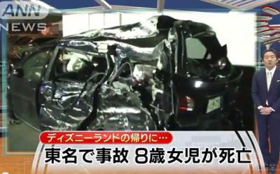東京ディズニーランド帰りの東名高速で、単独事故を起こした乗用車にトラックが追突 … 3列目のシートで寝ていた8歳女児が投げ出され死亡、3名が軽いケガ