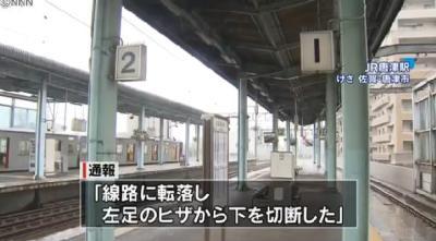 「よく覚えてないけど電車に轢かれて膝下を切断した。救急車たのむ」 … 自ら119番した50代の男性、停車した回送電車の下から6時間ぶりに見つかる。命に別条なし - JR唐津駅・佐賀