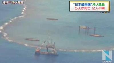 沖ノ鳥島で浮桟橋を設置中に桟橋が転倒、作業員16人の内5名が死亡、2名が行方不明に