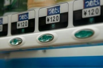 自動販売機の缶ジュース 0%→100円、3%→110円、5%→120円、8%→130円 … やっぱり便乗値上げなの?