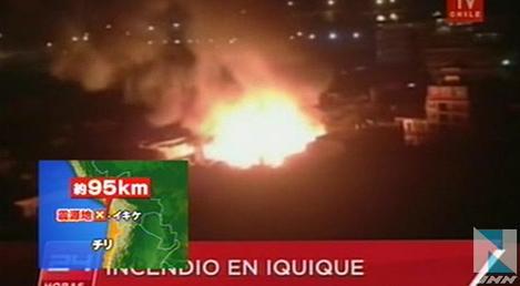 チリでM8.2の巨大地震、死者5人に … 太平洋の広域に津波発生の可能性、日本への津波の予想到達時刻は3日午前6時頃の見込み