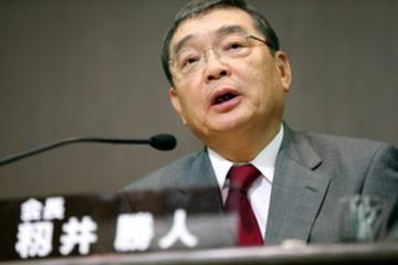 NHK籾井会長「発覚していない不祥事とかあれば情報提供して」 → 朝日新聞「職員から『密告』との声、内外に様々な波紋が噴出して議論が尽くされておらずアジアから孤立」