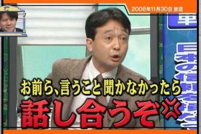 「憲法9条に平和賞を授与して下さい」と神奈川・座間市の主婦がメール → 受賞者を「日本国民」にする事で候補に登録される