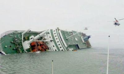 韓国旅客船沈没事故、急激な進路変更 → 貨物が一方に片寄りバランスを崩し転覆、とする見方が浮上 … 「ドンという音を聞いた」「直前までジグザグ航行していた」という証言
