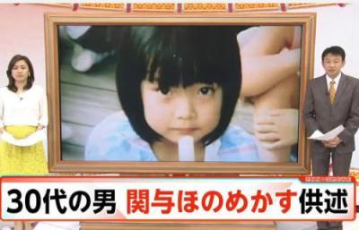 栃木小1女児殺害事件、別件で逮捕された30代無職男が関与をほのめかす供述 … 9年前、日光市の小学1年・吉田有希ちゃんが下校途中に殺害された事件