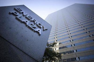 米テキサス州の電力大手が破綻 負債総額4兆円超 … 1980年以降に倒産した米企業の中では8番目の負債規模