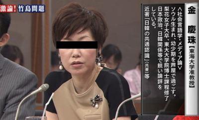 """青山繁晴氏 「『共演する""""韓国人女性教授""""が嫌がってるから』という理由で、5月4日のテレ朝『サンデースクランブル』の出演を断られた」とブログで明かし波紋"""