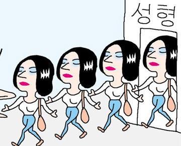 中国のあるネットユーザーの「女性のセクシーさでは、日本と中国は韓国にかなわない」という発言に、中国人からも反発続出 - 中国ネット
