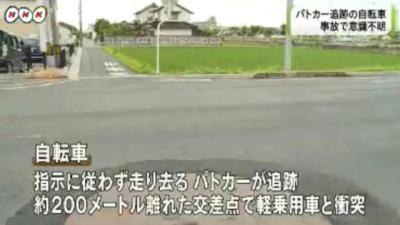 無灯火自転車の男(23)、パトカーの追跡から逃げる → 市道の交差点で軽乗用車と衝突し、意識不明の重体 - 島根・出雲