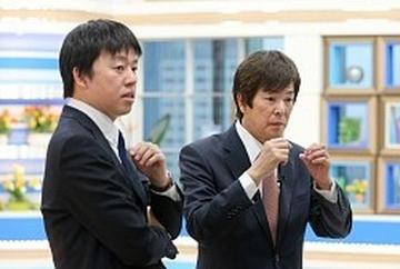ジャパネットたかた、高田明社長(65)が来年1月引退、後任には長男の高田旭人副社長(35)