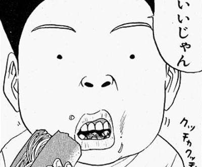 """東京・中野区の金子洋区議(共産・52)、ツイッター上で未成年を自称する相手の""""煽り""""に激昂、暴言を吐き辞職へ"""