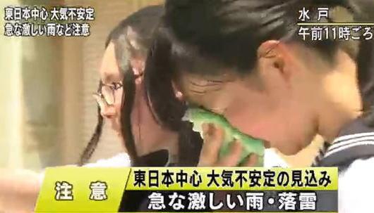 富山県や兵庫県、鳥取県では38度、札幌では19度 … 東北から九州にかけて35度以上の猛暑日、千葉では野外イベントの高校生など13人が搬送、香川で82歳の老人が熱中症で死亡