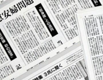 朝日新聞に対して100万人単位で補助参加人の署名を募り、法曹やマスコミの関係者から集団訴訟を起こそうという動き … 慰安婦捏造報道による名誉棄損で損害賠償などを求める