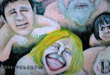 執行猶予中に再犯した男(35)、再犯事の公判で精神鑑定の結果、軽度の知的障害と判明 → 再び執行猶予が付く異例の判決 - 大阪地裁