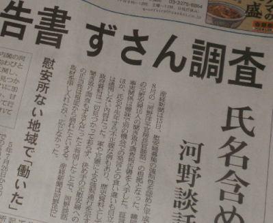 """韓国団体が公開した""""慰安婦聞き取り映像""""、強制連行されたと自称する元慰安婦「刀を下げた日本の巡査と朝鮮人に両腕をつかまれ、連れて行かれた」 … 証言の一部を16分ほどに編集して公開"""