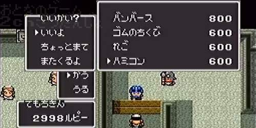 sansaranaga2_hamikon_title.jpg